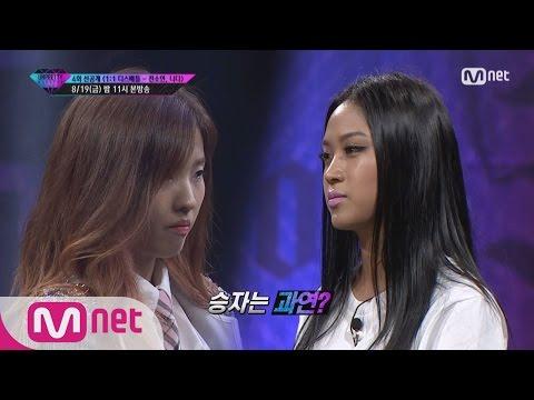 [UNPRETTY RAPSTAR3][Teaser] 'Be prepared to be slayed' Jeon So Yeon, Nada @1vs1 Diss Battle
