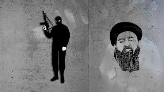 من هو زعيم تنظيم داعش الجديد؟ -
