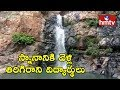3 Students go Missing In Tirupathi-Kapila Theertham Waterfalls