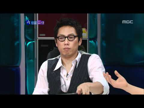 The Radio Star, Jeong Hyung-don, #01, 정형돈 20070530