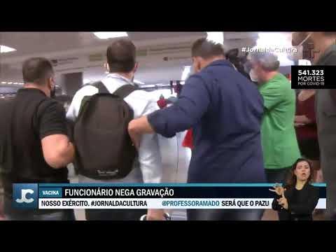 Em depoimento, Luis Ricardo Miranda diz que não gravou conversa com presidente Jair Bolsonaro