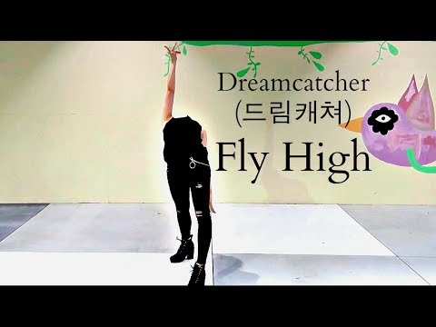 Cube x Soompi Rising Legends Audition {Dreamcatcher (드림캐쳐) - Fly High '날아올라' Dance Cover}