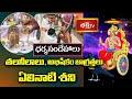 తలనీలాలు, అభిషేకం జాగ్రత్తలు, ఏలినాటి శని | Dharma Sandehalu by Dr Kandadai Murali Krishnamacharya