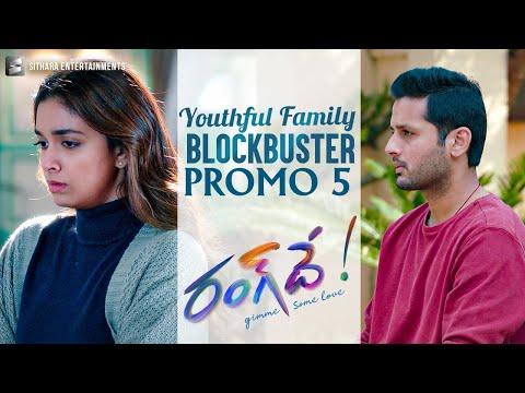 RangDe - Youthful Family Blockbuster- Promo 5- Nithiin, Keerthy Suresh