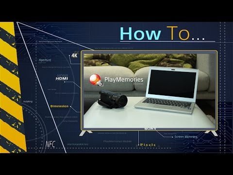 Tutoriel : Introduction à PlayMemories Home