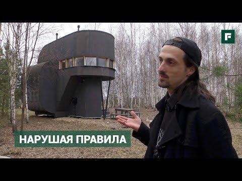 Дом, который нереально построить // FORUMHOUSE