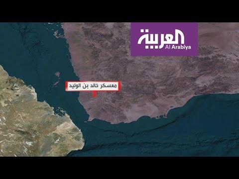 هجوم للشرعية لاستعادة معسكر خالد بن الوليد في المخا