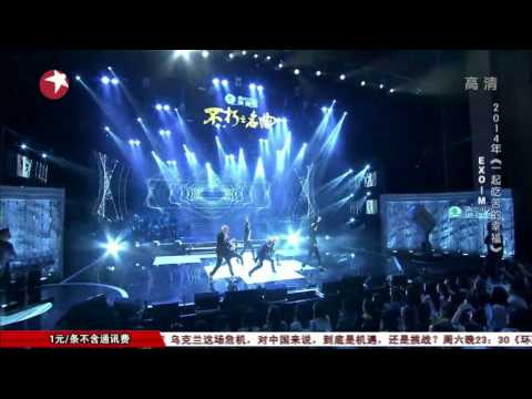 EXO-M翻唱周华健Emil Wakin Chau经典歌曲《一起吃苦的幸福》-不朽之名曲