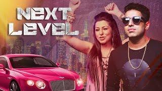 Next Level – Hard Kaur – Vipul Kapoor