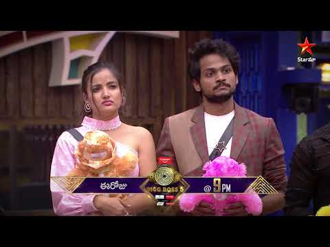 Bigg Boss Telugu 5 promo- Host Nagarjuna cites conditions of elimination