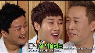 Happy Together S3 Ep.337