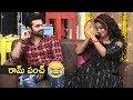 Interview: Ram Making Fun With Anupama- Unnadi Okate Zinda..