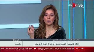 مانشيت - نقيب الصحفيين quotعبد المحسن سلامهquot يجيب على أسئلة كثيرة ...