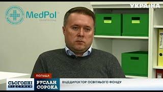 Дефіцит лікарів де й кому в Україні не вистачає медиків