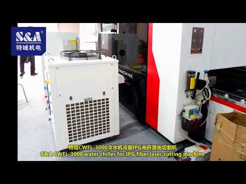 S&A chiller CWFL-3000 is applied for cooling medium and small power laser cutting machine
