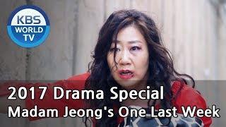 Madam Jeong's One Last Week | 정마담의 마지막 일주일 [KBS Drama Special / 2017.10.18]