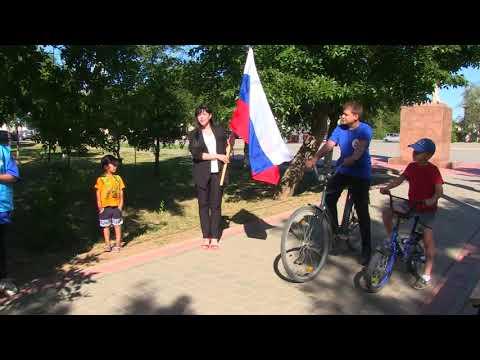 Велочеллендж в рамках Всероссийской акции «Мой флаг, моя история»