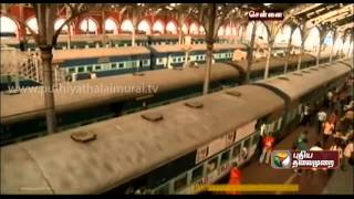 Man arrested for sexual abuse in train spl video news 15-01-2014