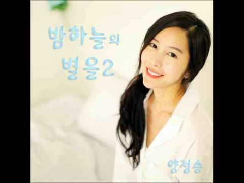 Kiroy Y - 밤하늘의 별을 2 (Feat. 제이비 한지은)