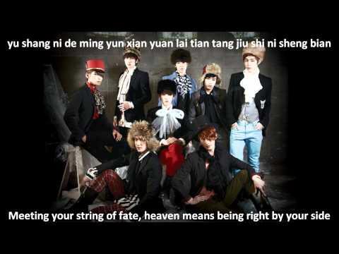 Super Junior M - 命運線 (Destiny) [English subs + Pinyin] HD