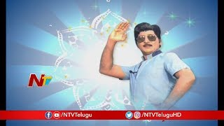 Sobhan Babu the Tollywood Soggadu: Special Story..