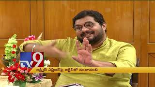 RGV on 'Lakshmi's NTR' : Mukha Mukhi with Jaffar - Exclus..
