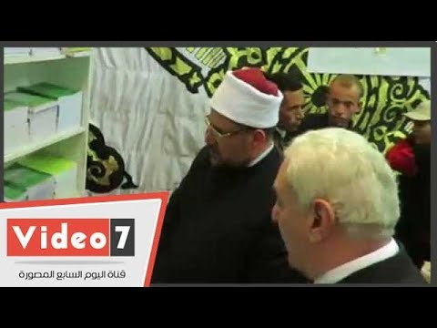 وزير الأوقاف يفتتح معرض الكتاب للأعلى للشئون الإسلامية بمسجد الحسين
