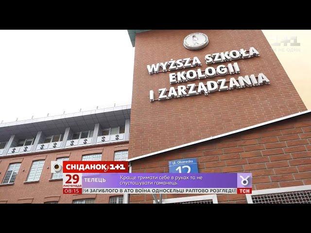 Мой путеводитель. Варшава — польские университеты - UniverPL