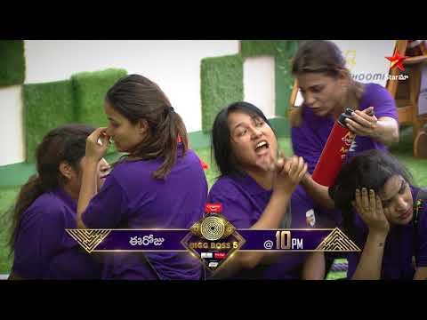 Bigg Boss Telugu 5: Anee Master Vs Uma war of words