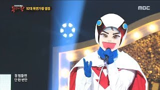 [defensive stage] 'eagle' - As I live ,'독수리건' - 살다가,  복면가왕 20181230