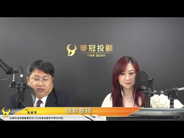 得勝兵法20180412 - 強勢整理