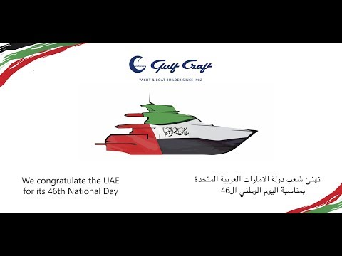 Gulf Craft joins the UAE in celebration of its 46th National Day
