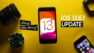 iOS 13.6.1 Update Review!- in Malayalam