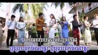 ឆ្នាំថ្មីមិនភ្លេចទៅវត្ត (Chnam Thmey Min Plech Tove Wat) សិទ្ធិ និងនីសា (Seth ft Nisa VCD)