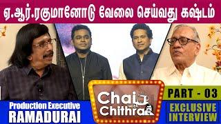 ரஜினி கேட்ட கேள்வி  /CHAI WITH CHITHRA -PROD.EXECUTIVE RAMADURAI - PART 3