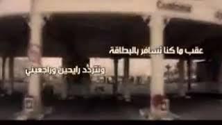 تم الحكم على الشاعر القطري صاحب كلمات هذه الشيلة بالسجن ٨ سنوات ...