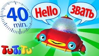 TuTiTu Language Learning   English to Russian - английского на русский