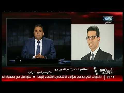 المصرى أفندى 360 | هل يمكن أن تصبح المرأة المصرية رئيسة للوزراء!