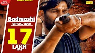 Badmashi – Sandeep Suril