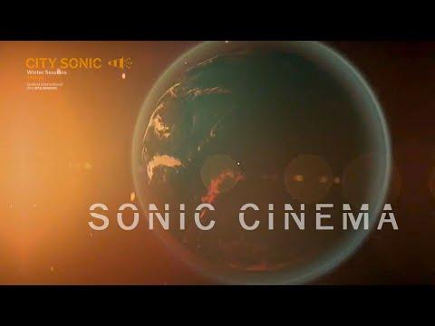 Sonic Cinema 2019 @ City Sonic#16 (Winter Sessions) - Louvain-la-Neuve