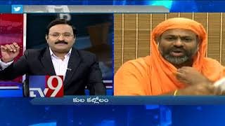 Swami Paripoornananda boycotts debate abruptly with Kancha..