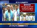 Kodandaram Speaks After Meeting With Rahul Gandhi