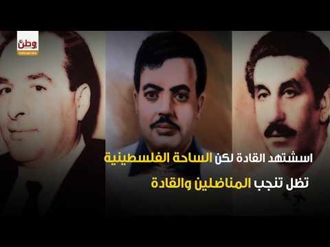 """هكذا نفذ الموساد عملية """"الفردان"""" وسط بيروت قبل 45 عاما ؟"""