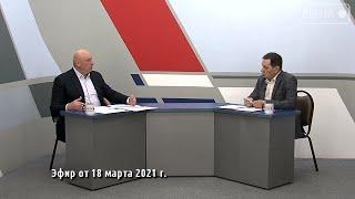 Нюансы (прямой эфир). Игорь Чемерис