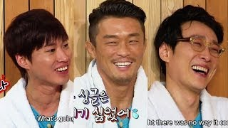 Happy Together S3 Ep.329