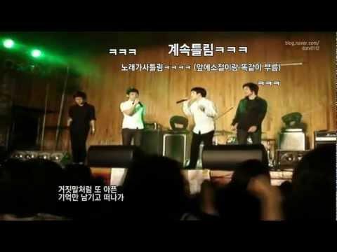 [pre debut] 2009 백석고 축제 고등학생 도경수 (D.O. cut)