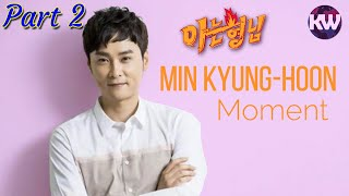 Knowing Brother - Min Kyung-Hoon/ Ssamja/ Ssamgu Moment Part 2