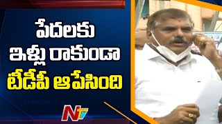 TDP filing petitions in courts to stop distribution of hou..