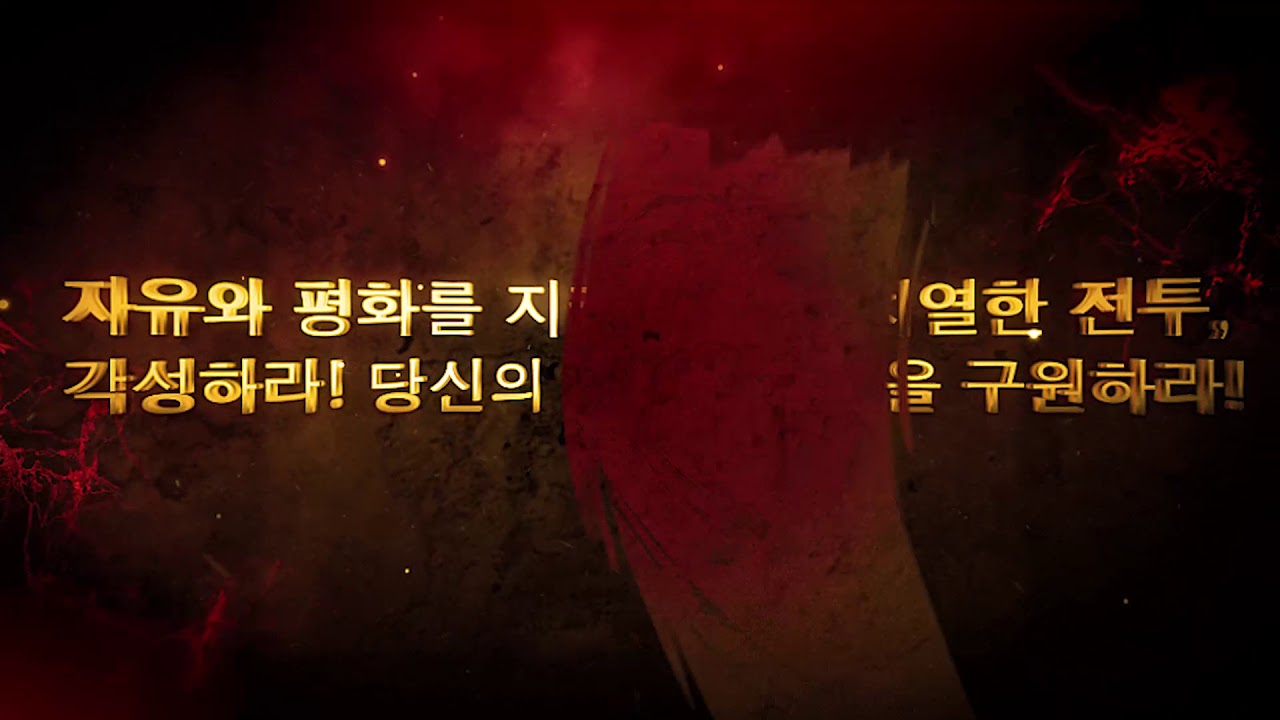 즐겨보세요 FINAL FANTASY AWAKENING on PC 2