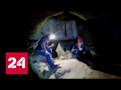 Нелегальные экскурсии: Сьяновские пещеры стали Меккой для экстремалов – Россия 24